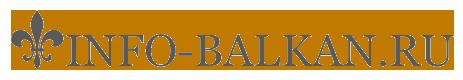 INFO-BALKAN.RU