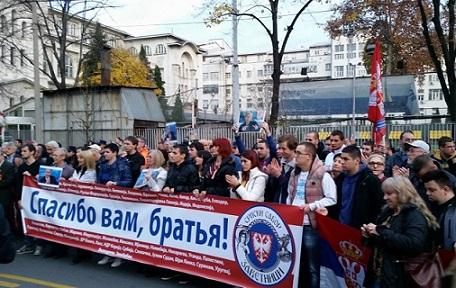 ЮНЕСКО. Поражение «Республики Косова» и США
