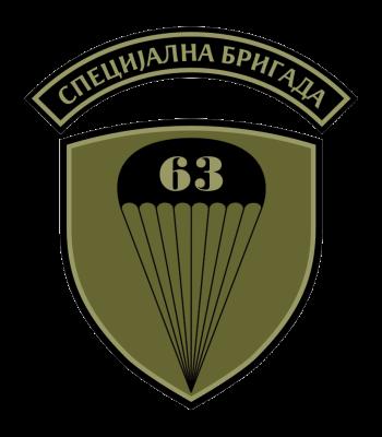 Подобранска бригада-3