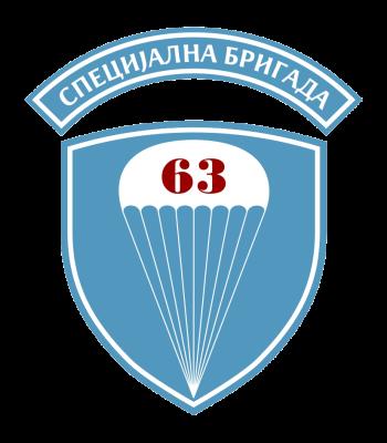 Подобранска бригада-4