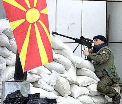 Македония-8