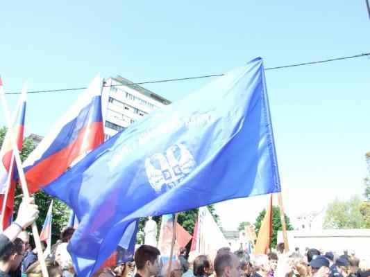 Митинг СРП в Сербии