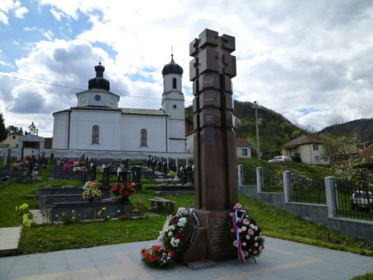 Памятник русским добровольцам