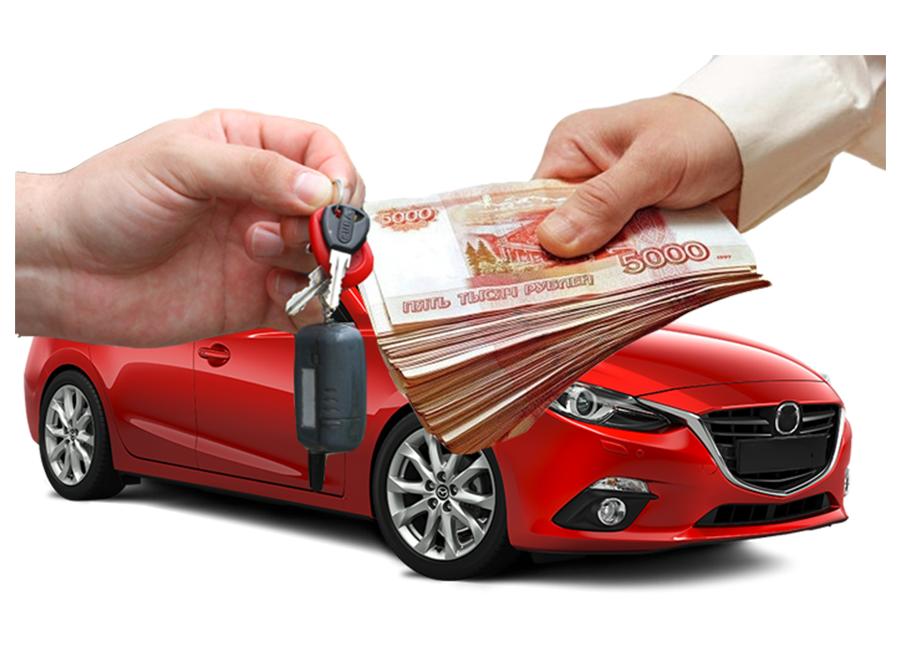 Кредит под залог автомобиля в нижнем тагиле